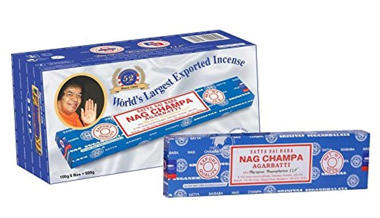 エーカーアスリート素晴らしい良い多くのSatya Sai Baba Nag Champa Incense Sticks 600グラムフルボックス
