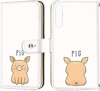 HUAWEI P20 Pro (HW-01K) PU手帳型 ミラータイプ [ぶた・ホワイト] あにまる かわいい Pig ピートゥエンティプロ スマホケース 携帯カバー [FFANY] buta-160@01m