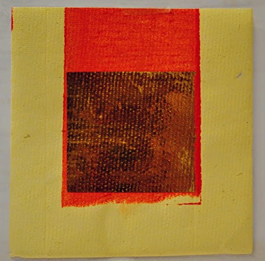 科学者タンクリル100個Incense用紙/ Joss用紙with orange-gold箔Sサイズ6.3インチx 4.8インチ