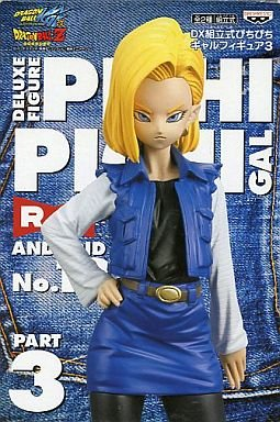 3 No. 18 single item gal figure Pichi Dragon Ball Z DX prefabricated