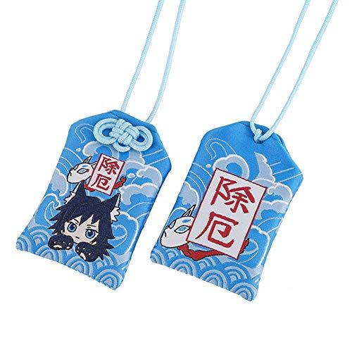 Sweet&rro17 Demon Slayer Kimetsu No Yaiba Omamori Charm für Erfolg & viel Glück, Omamori Glücksbringer Anime Merch for Fans(Giyuu Tomioka)