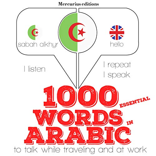 1000 essential words in Arabic audiobook cover art