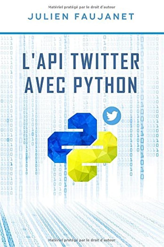 シエスタ麻痺させる銀河L'API Twitter avec Python: Tome 1