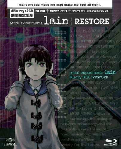 serial experiments lain Blu-ray BOX RESTORE (初回限定生産)
