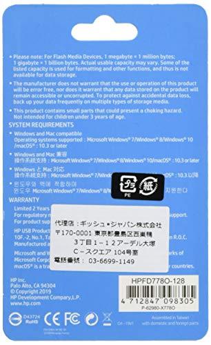 【Amazon.co.jp限定】HPUSBメモリ128GB高速USB3.1対応(Type-AGen1)最大読出速度75MB/s、コーラルアイスクリームゴム製耐衝撃防塵のフラッシュドライブx778OHPFD778O-128