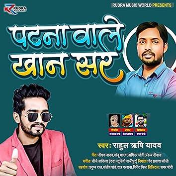 Patna Wale Khan Sir - Single