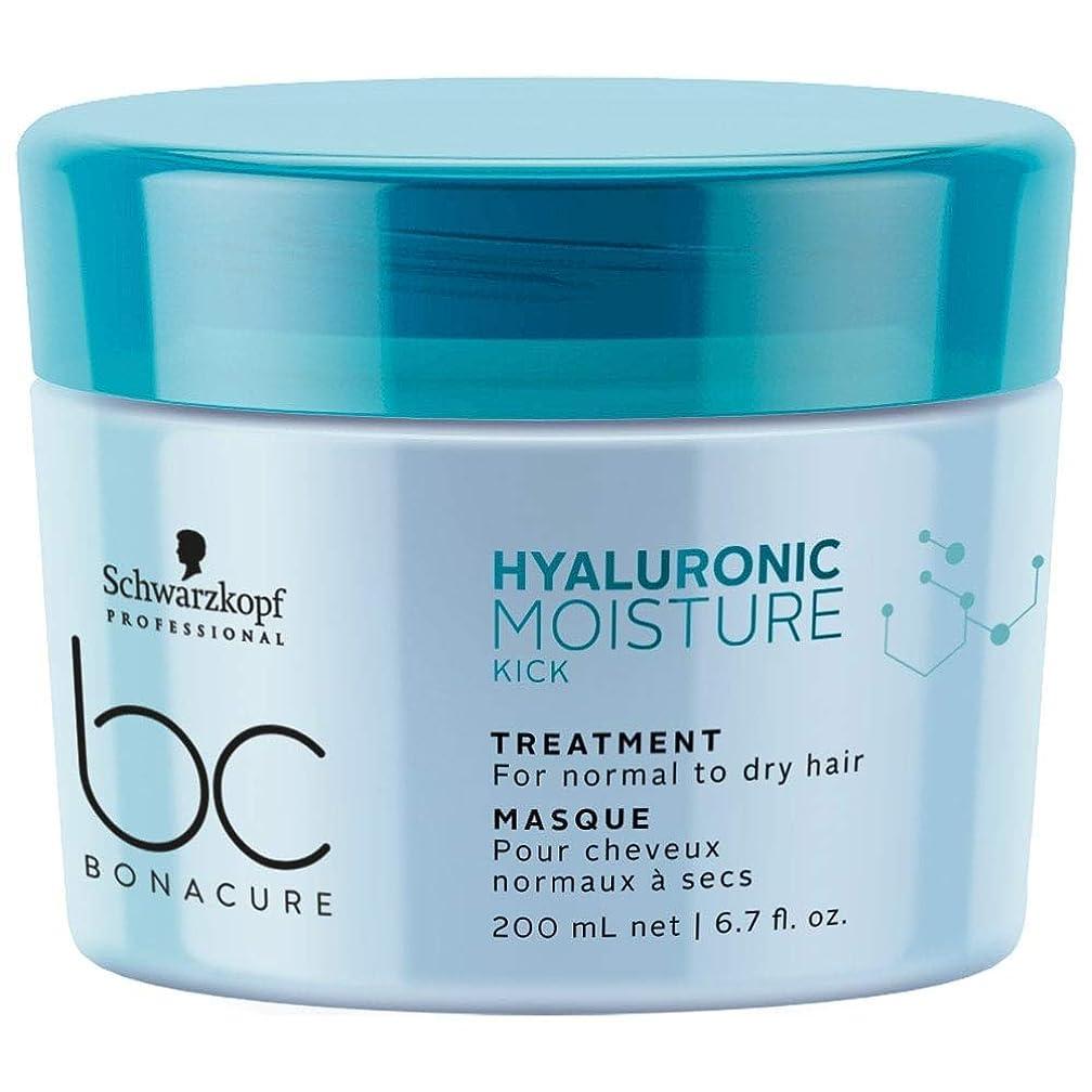 悪意のあるたるみ勝利シュワルツコフ BC ボナキュア ヒャルロニック モイスチャー キック マスク Schwarzkopf BC Bonacure Hyaluronic Moisture Kick Mask For Normal or Dry Hair 200 ml [並行輸入品]