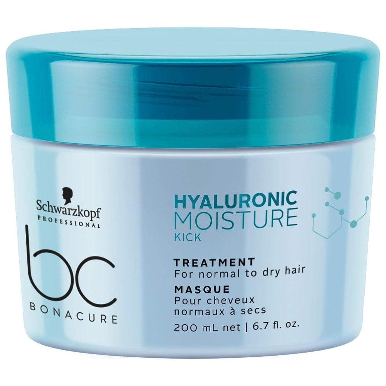 アラーム男やもめ小麦シュワルツコフ BC ボナキュア ヒャルロニック モイスチャー キック マスク Schwarzkopf BC Bonacure Hyaluronic Moisture Kick Mask For Normal or Dry Hair 200 ml [並行輸入品]