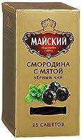 【ロシアお土産】ロシア紅茶 (マイスキー社) MAISKY GOLD コレクション ティーバッグ(2g*25枚/個包装) カシス&ミント