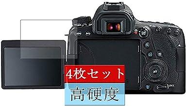 4枚 Sukix フィルム 、 キヤノン Canon デジタル一眼レフカメラ EOS 6D Mark II 2 MarkII 向けの 液晶保護フィルム 保護フィルム シート シール(非 ガラスフィルム 強化ガラス ガラス ) 修繕版