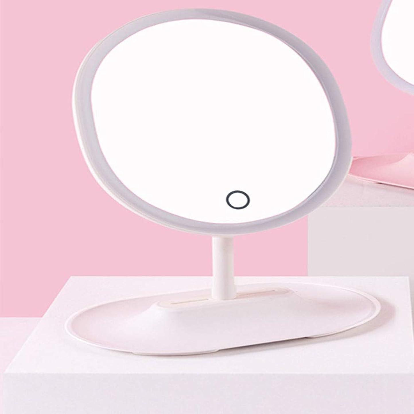 結核コミットメント劣る化粧鏡のデスクトップは補助光の充電のドレッサーの太陽ミラーが付いているランプのデスクトップを導きました (Color : White)