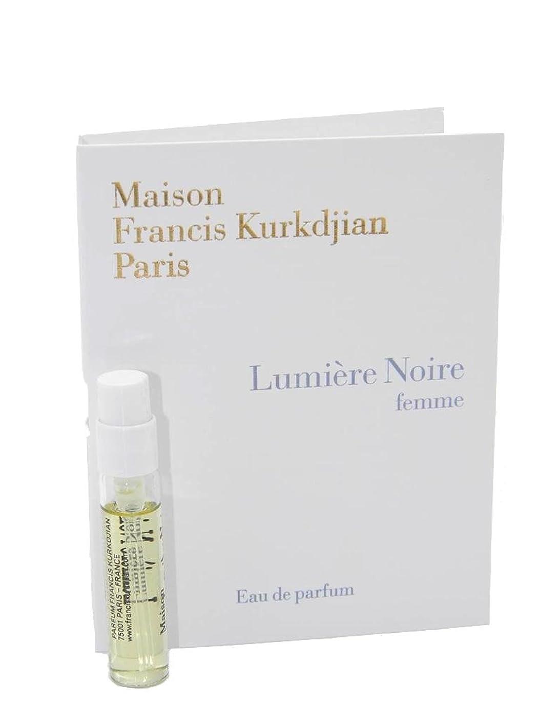 約束するクライマックス日の出Maison Francis Kurkdjian Lumiere Noire Femme EDT Vial Sample 2ml(メゾン フランシス クルジャン ルミエール ノワール ファム オードトワレ 2ml)[海外直送品] [並行輸入品]
