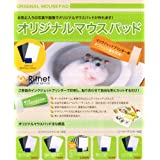 MS-003 マウスパッド作成キット スポンジタイプ インクジェット用(初心者セット)