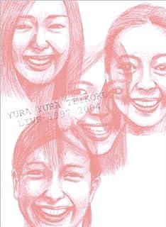 YURA YURA TEIKOKU LIVE 1997-2004 [DVD]