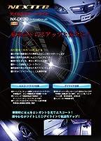 FRC NEXTEC デイ&エスコートライト NX-DE30