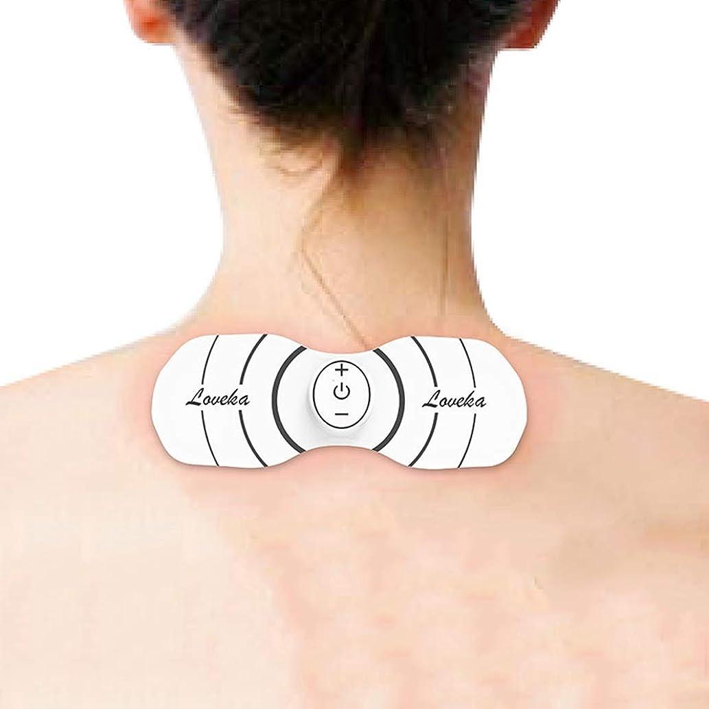 世界楽しいチャーミングミニ頸部マッサージusb電気筋肉浚渫EMSパルスショルダーマッサージ体重減少整形スポーツフィットネス機器ギフトユニセックス