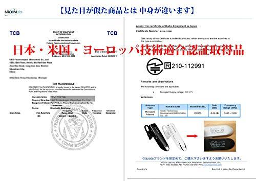 GlazataBluetooth日本語音声ヘッドセットV4.1片耳高音質,超大容量バッテリー、長持ちイヤホン、30時間通話可能,CSRチップ搭載、マイク内蔵ハンズフリー通話,日本技適マーク取得品,Scms-t,ガラケー、iOS,android,Windows対応EC200黒