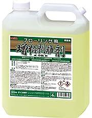 ダイカ【業務用】ハクリ剤 フローリング用増粘剥離剤<中性> 4L