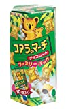 Lotte Koala Cookie Chocolate Family, 6.89-Ounce Boxes (Pack of 2)