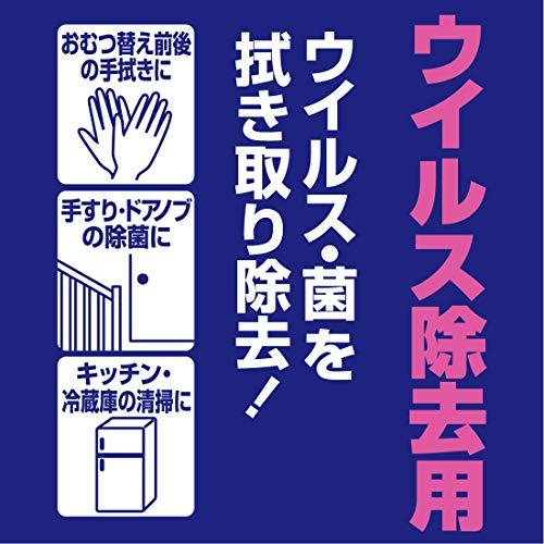 エリエールウェットティッシュ除菌ウイルス除去用アルコールタイプボトル本体80枚除菌できるアルコールタオル