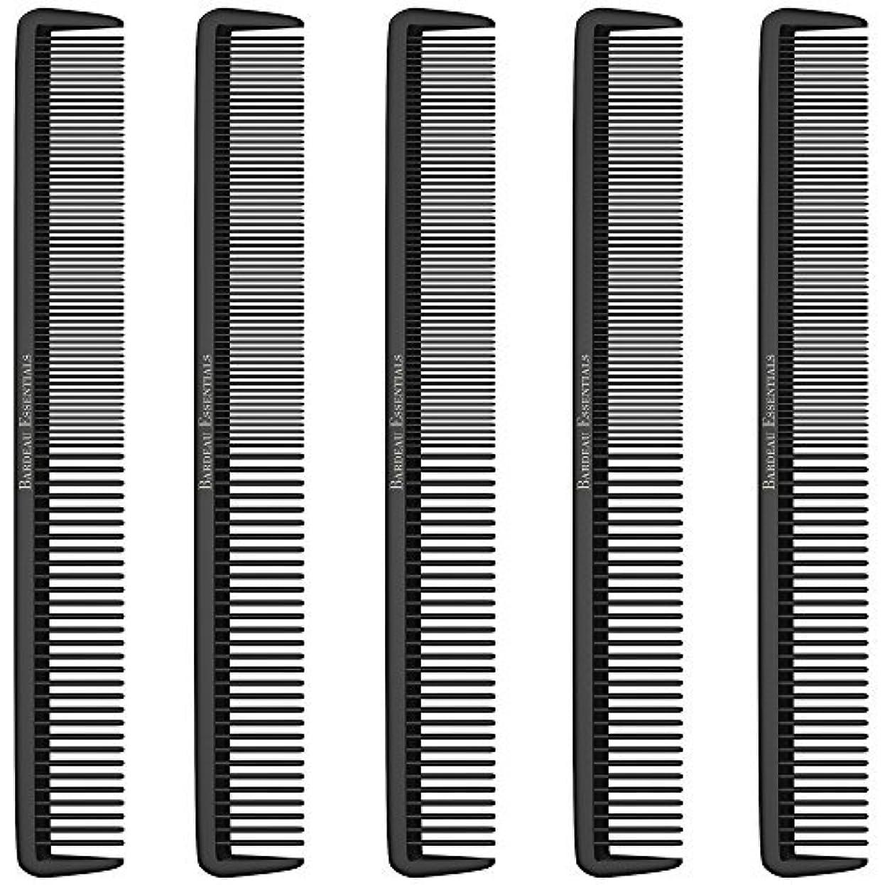 """ショッキング宅配便育成Styling Comb (5 Pack) - Professional 8.75"""" Black Carbon Fiber Anti Static Chemical And Heat Resistant Hair Combs For All Hair Types For Men and Women - By Bardeau Essentials [並行輸入品]"""