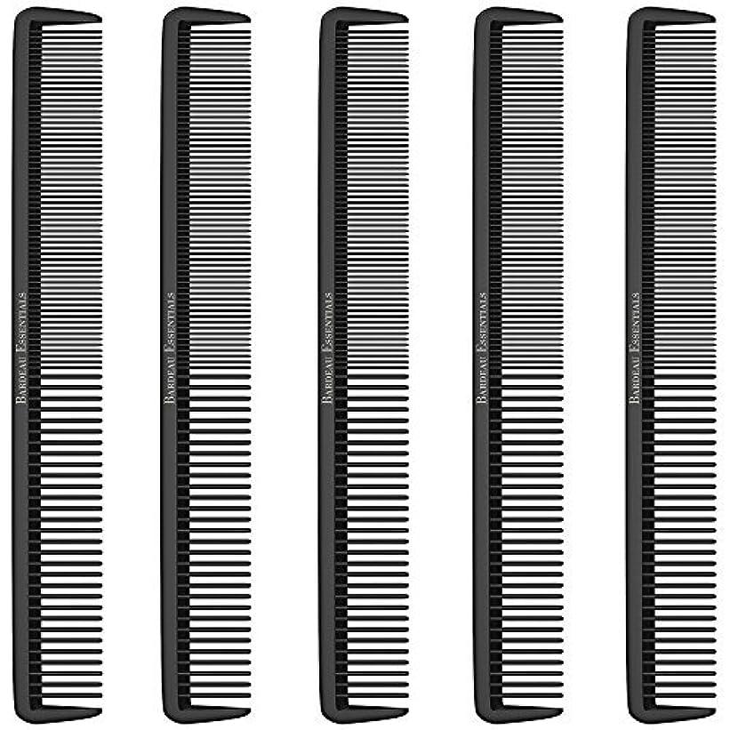 """社説読むバリアStyling Comb (5 Pack) - Professional 8.75"""" Black Carbon Fiber Anti Static Chemical And Heat Resistant Hair Combs For All Hair Types For Men and Women - By Bardeau Essentials [並行輸入品]"""