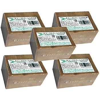 オリーブとローレルの石鹸(エキストラ)5個セット [並行輸入品]