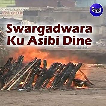 Swargadwara Ku Asibi Dine