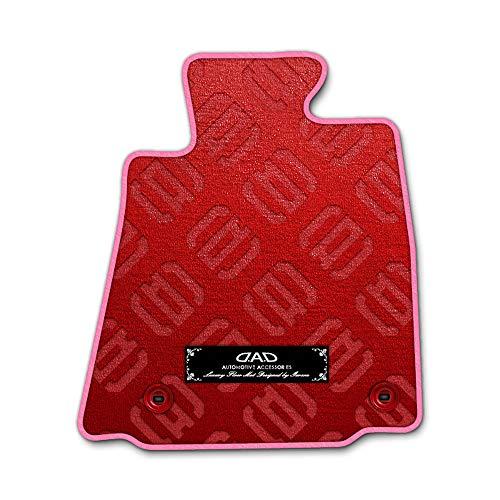 DAD ギャルソン D.A.D エグゼクティブ フロアマット SUZUKI (スズキ) WAGON-R ワゴンR 型式: MH55S/35S 1台分 GARSON モノグラムデザインレッド/オーバーロック(ふちどり)カラー : ピンク/刺繍 : シルバー/