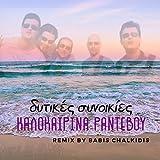 Kalokerina Rantevou (Babis Chalkidis Remix)