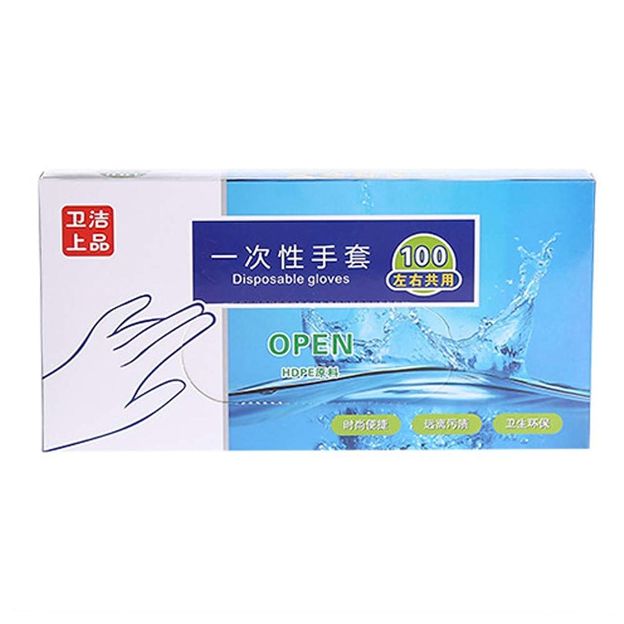 雑多な親指ブロック使い捨て手袋 100枚 2パック 入フリーサイズ グローブ ポリエチレン手袋 左右兼用 ポリエチレン PE 実用 衛生 調理 清掃 染髪