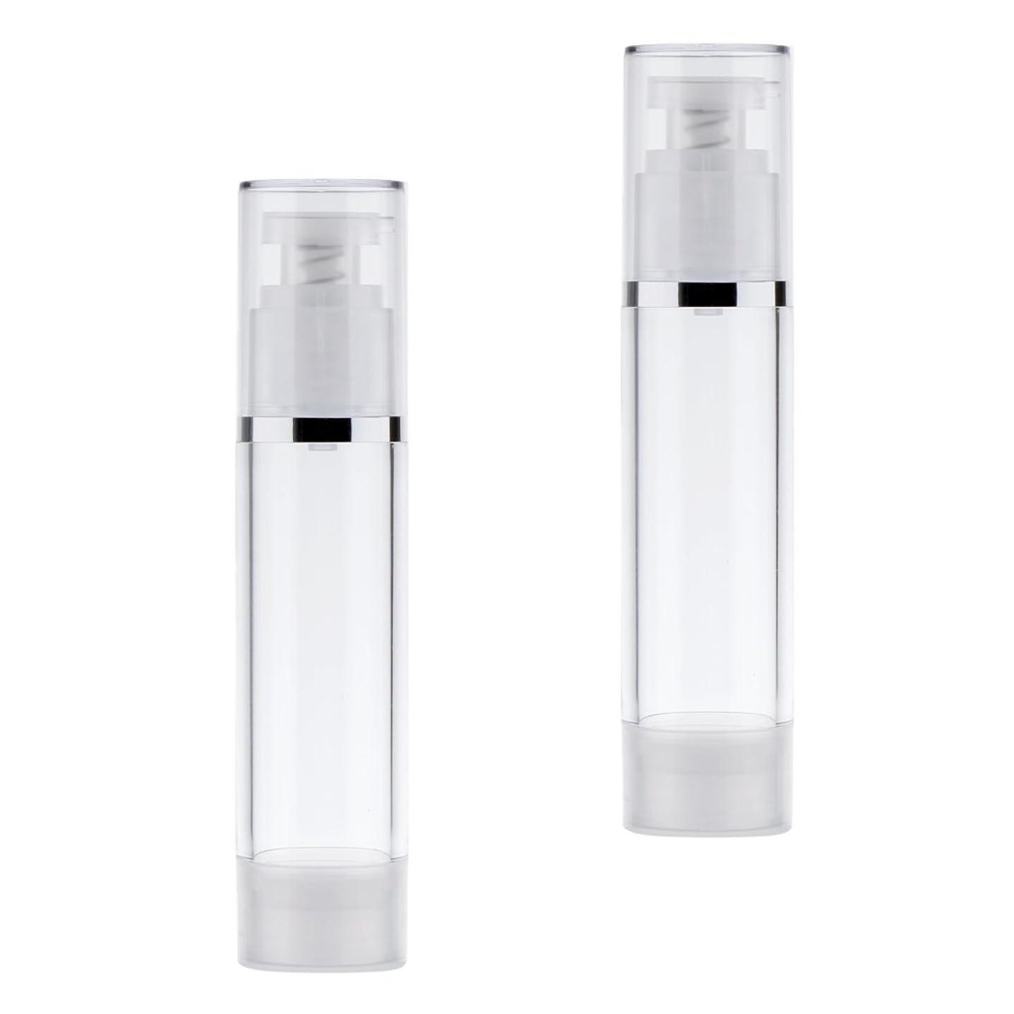 アドバイス読む排他的Fenteer 2個 空ボトル ポンプボトル ポンプチューブ エアレスボトル ディスペンサー コスメ 詰替え DIY 便利 3サイズ選べる - 50ml
