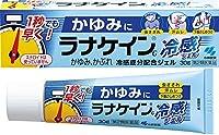 【第2類医薬品】ラナケイン 冷感ジェル 30g ×3
