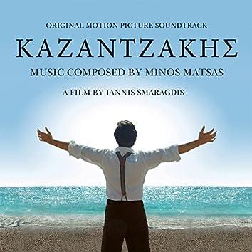 Kazantzakis (Original Motion Picture Soundtrack)
