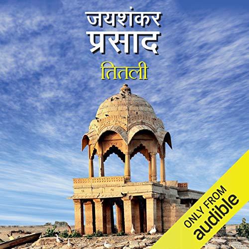 Titli (Hindi Edition) cover art