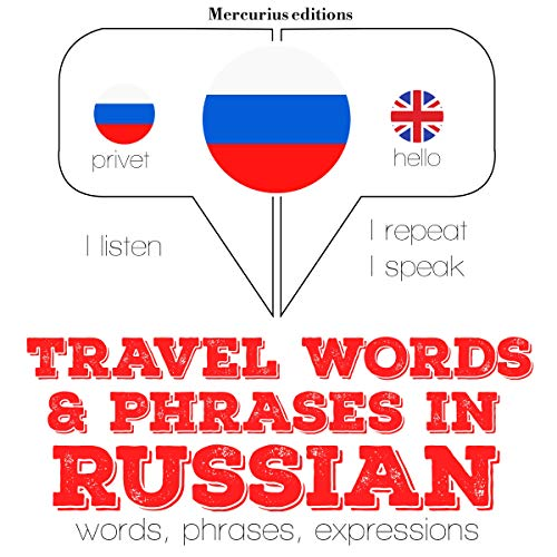 Travel words and phrases in Russian cover art
