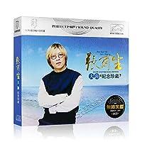 张雨生cd专辑经典流行老歌怀旧珍藏 黑胶cd唱片汽车载cd光盘