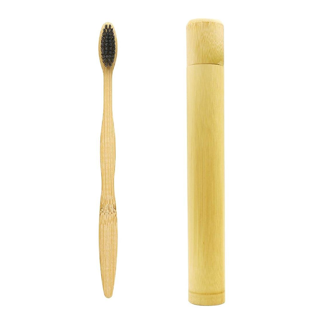 テキスト歪める死N-amboo 歯ブラシ ケース付き 竹製 高耐久性 出張旅行 携帯便利