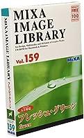 MIXA Image Library Vol.159 フレッシュグリーン