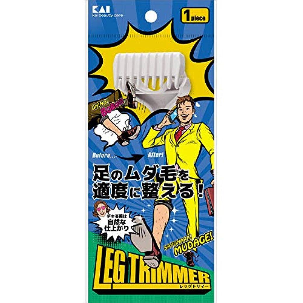 浴室ギャングスター徹底的にKQ1810 レッグトリマー 1本入 男性用