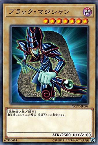 遊戯王カード ブラック・マジシャン(ノーマル) 遊戯王チップス(YCPC) | 通常モンスター 闇属性 魔法使い族 ノーマル