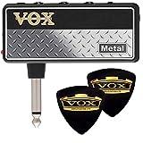 【限定VOXピック2枚付】VOX ヴォックス amPlug2 Metal AP2-MT US製メタル・ハイゲイン・サウンド アンプラグ ヘッドホンギターアンプ