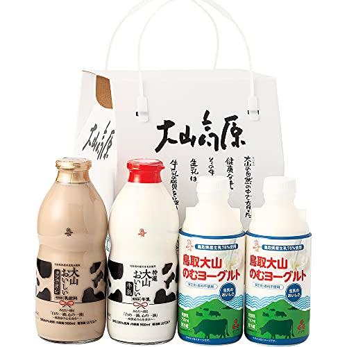 ギフトミルク&のむヨーグルト 牛乳 カフェオレ ヨーグルト
