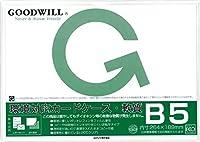 クツワ 環境対応カードケース 軟質 B5 10枚