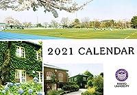 立教大学 2021年 カレンダー