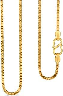 Melorra 22K 22kt Venetian Cube Chain Gold Chains