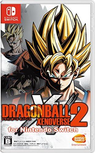 DRAGON BALL XENOVERSE 2 Japan Ver product image
