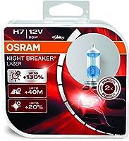 オスラムH7レーザーナイトブレーカーデュオボックス64210NBL-HCBライト(55W、12V、2電球)