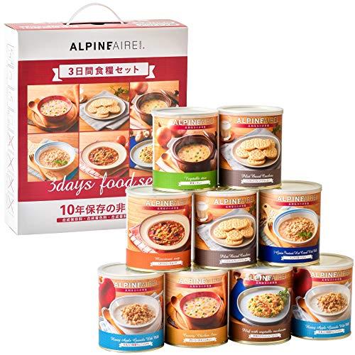 【3人×9食(27食/3日分)・10年保存可能・保存食】3日間食糧セット|20年以上の実績/7品目(9缶)のバラエティセット|