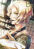 コミック Be (ビー) 2014年 12月号